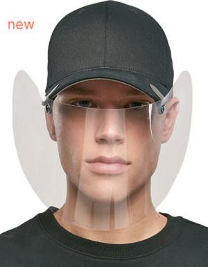 Tvárový štít na šiltovku