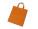 Reklamnepredmety TAZARA nákupná taška