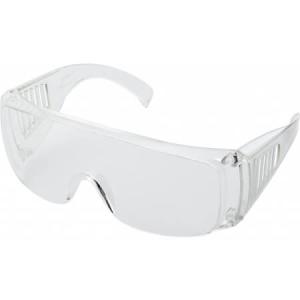 Plastové okuliare
