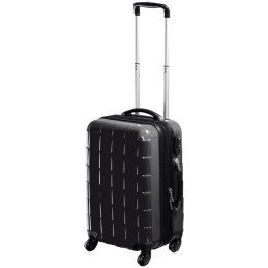 Uzamykateľný pevný kufor